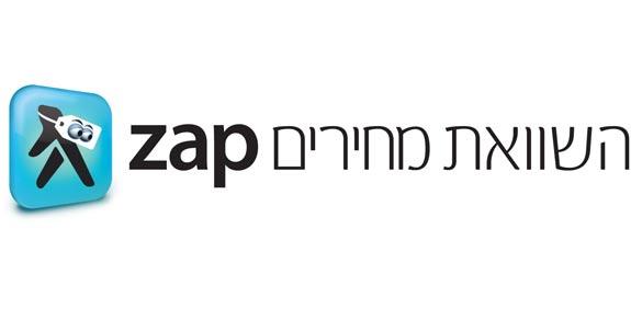 zap-575