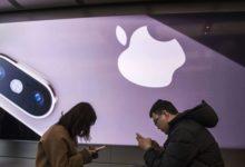 Photo of חנויות אפל נפתחו מחדש בסין